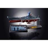 全長約42cmの「宇宙戦艦ヤマト」音声、発光、電動旋回ギミック搭載