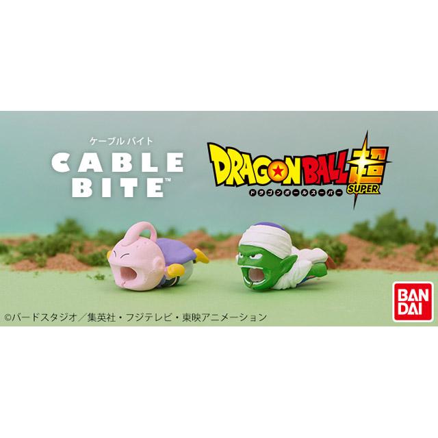CABLE BITE ドラゴンボール超