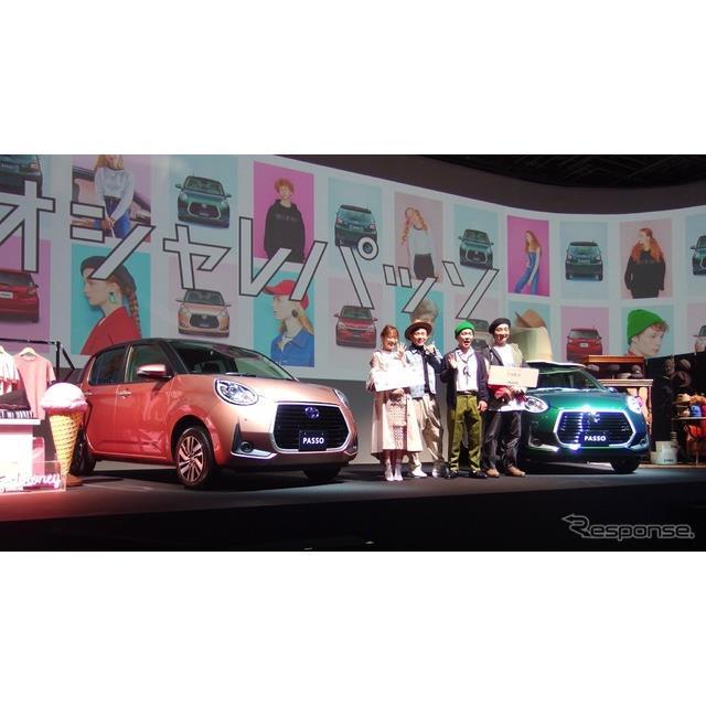 トヨタ自動車は小型乗用車『パッソ』をマイナーチェンジ、デザインの質感向上を図るとともに安全装備を強化...