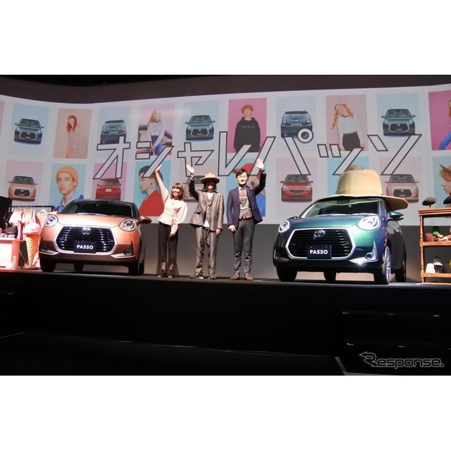 トヨタ自動車は10月10日、コンパクトカー『パッソ』を一部改良し、発売した。フロントマスクの形状を手直し...