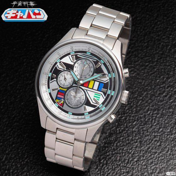 「宇宙刑事ギャバン 蒸着!腕時計【Live Action Watch】」