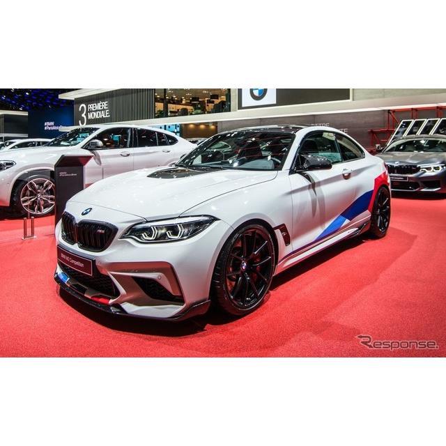 BMW M2 コンペティション の Mパフォーマンスパーツ(パリモーターショー2018)