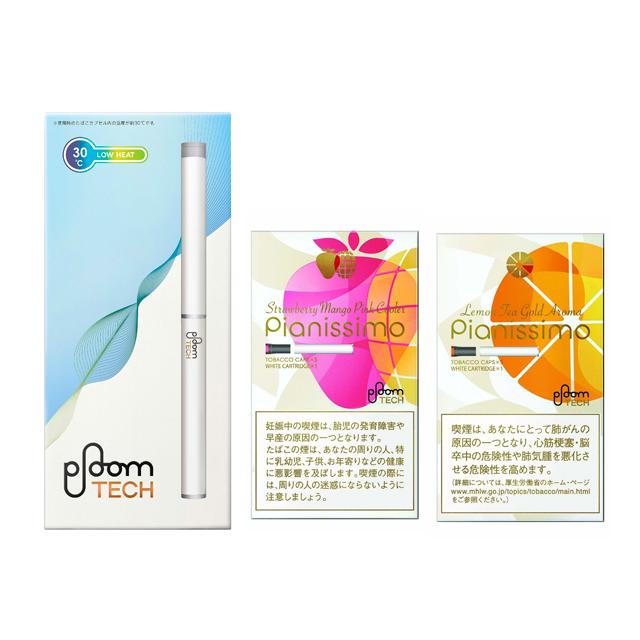 Ploom TECH(プルーム・テック)に「白いデバイス」新登場、ピアニッシモ2銘柄も