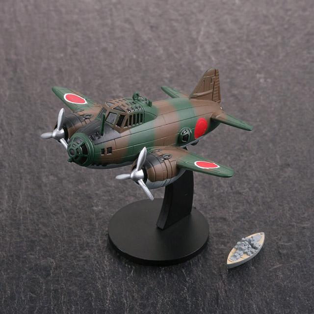 一式陸上攻撃機11型(迷彩色)