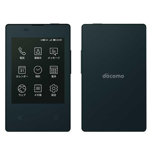 ドコモ 2.8型電子ペーパー採用の京セラ製カードケータイ