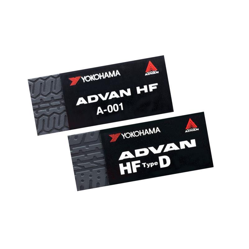 「ADVAN HF(1978年)/ADVAN HF Type D」