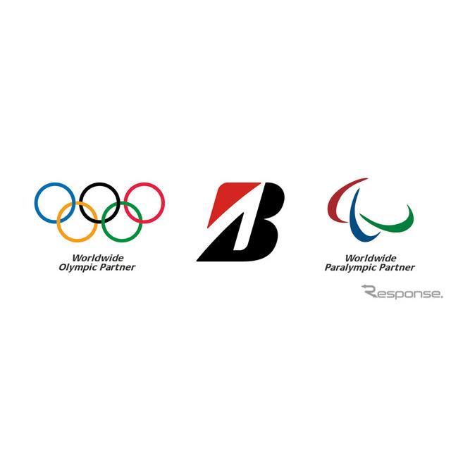 ブリヂストンがワールドワイドパラリンピックパートナーに決定