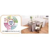 リビング・ダイニングテーブルこたつセット GDH-HD135