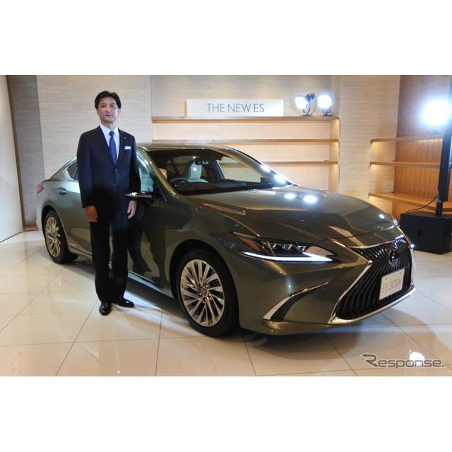 トヨタ自動車は10月24日、レクサスブランドの新型セダン『ES』を発売した。チーフエンジニアの榊原康裕氏は...