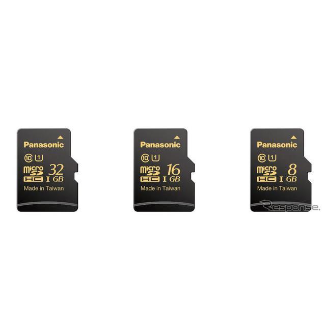 パナソニック microSDHC UHS-Iカード