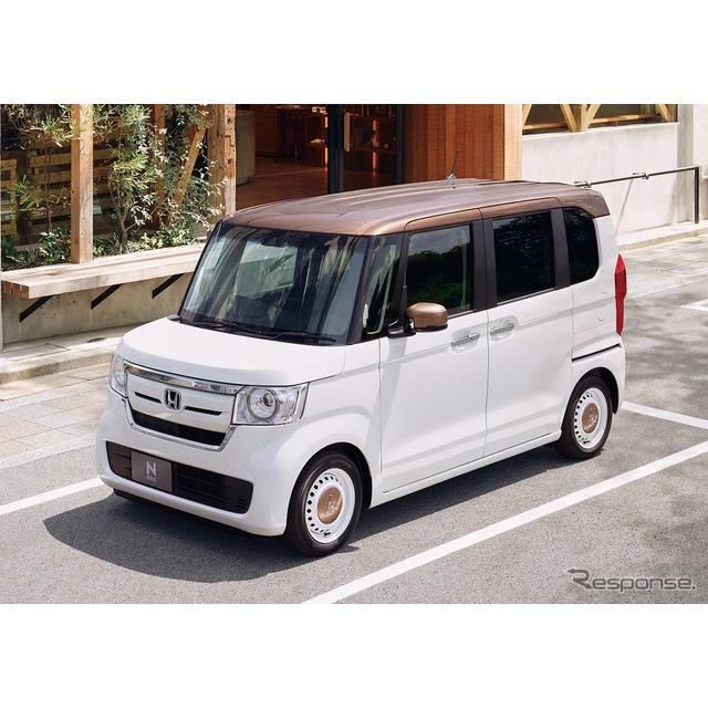 ホンダは、軽乗用車『N-BOX』に特別仕様車「カッパーブラウンスタイル」を設定し、11月2日より販売を開始す...
