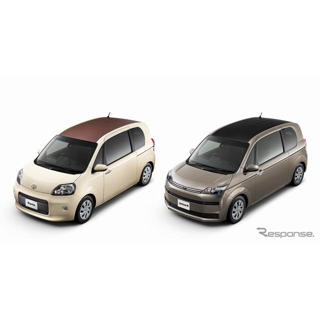 トヨタ自動車は、トールワゴン『ポルテ』および『スペイド』に特別仕様車を設定し、11月5日より販売を開始...