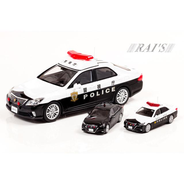 1/18の200系クラウンパトカーと1/43クラウンアスリート白黒/覆面パトカー