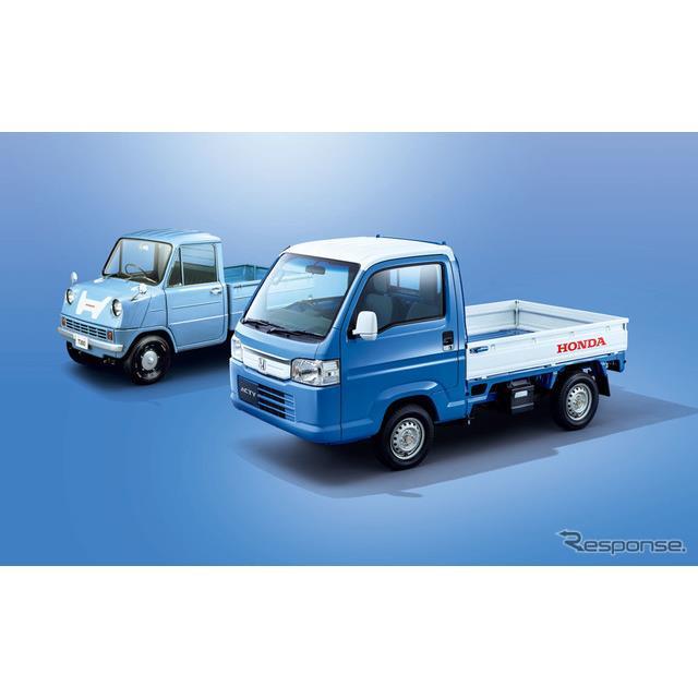 ホンダ アクティ トラック 特別仕様車 タウン スピリットカラースタイル(左はT360)