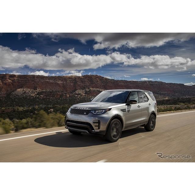 ジャガー・ランドローバー・ジャパンは、ランドローバーのフルサイズSUV『ディスカバリー』(Land Rover Di...
