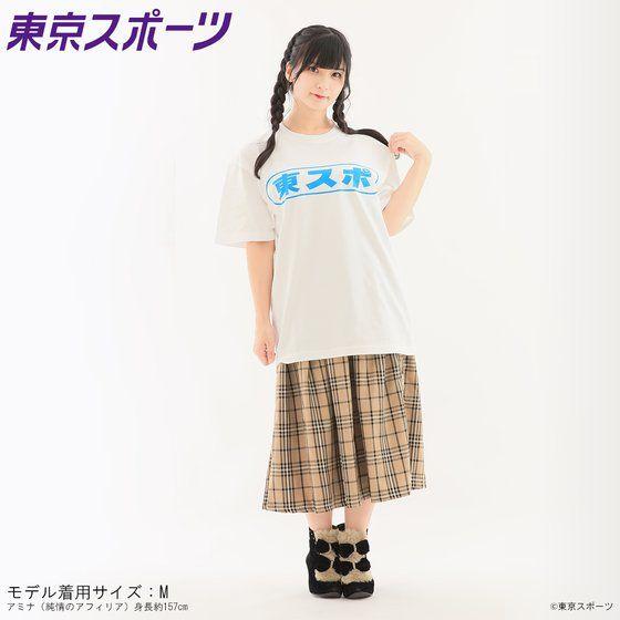 【Tシャツ】スポT 安行東グリーンアップル様|ユニ …