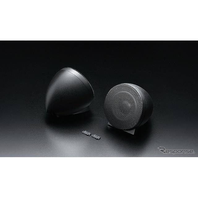 ソニックデザイン 52mmワイドレンジドライバー・モジュール UNIT-N52MA