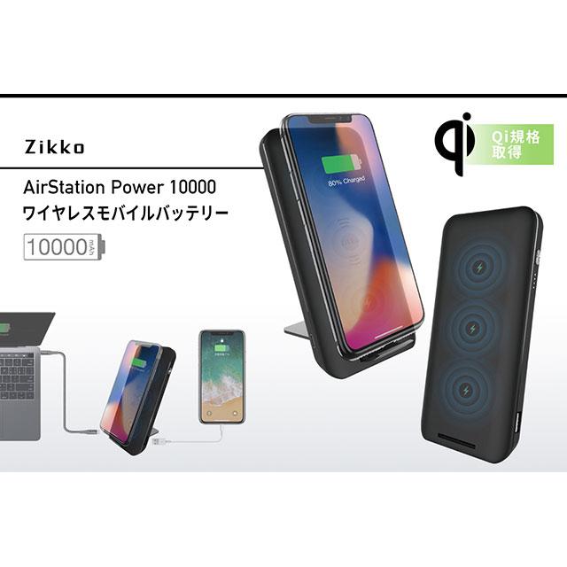 AirStation Power 10000 ワイヤレスモバイルバッテリー
