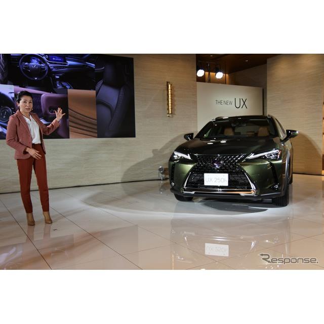トヨタ自動車は11月27日、レクサスブランドの新型SUV『UX』を発売した。価格は390万〜535万円で、すでに計...