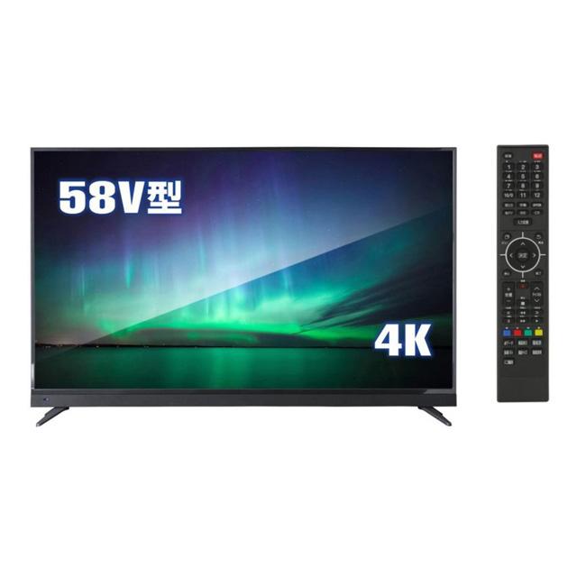 1位 43V型で39,800円、ドン・キホーテが4K/HDR対応液晶テレビを順次発売…11月26日