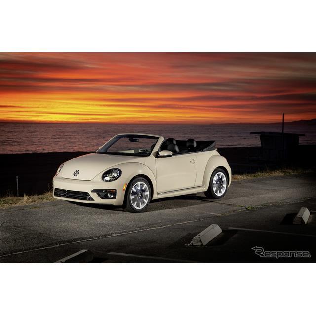 フォルクスワーゲンはロサンゼルスモーターショー2018において、『ザ・ビートル』(Volkswagen The Beetle...