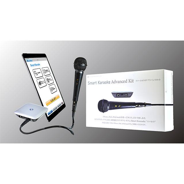 Smart Karaoke Advanced Kit