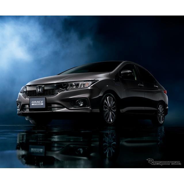 ホンダは、コンパクトセダン『グレイス』のハイブリッドモデル(安全運転支援システム装着車)に特別仕様車...