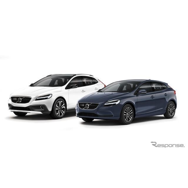 ボルボ・カー・ジャパンは、『V40』シリーズ(Volvo V40)の新たなラインナップとしてベーシックモデルの「...