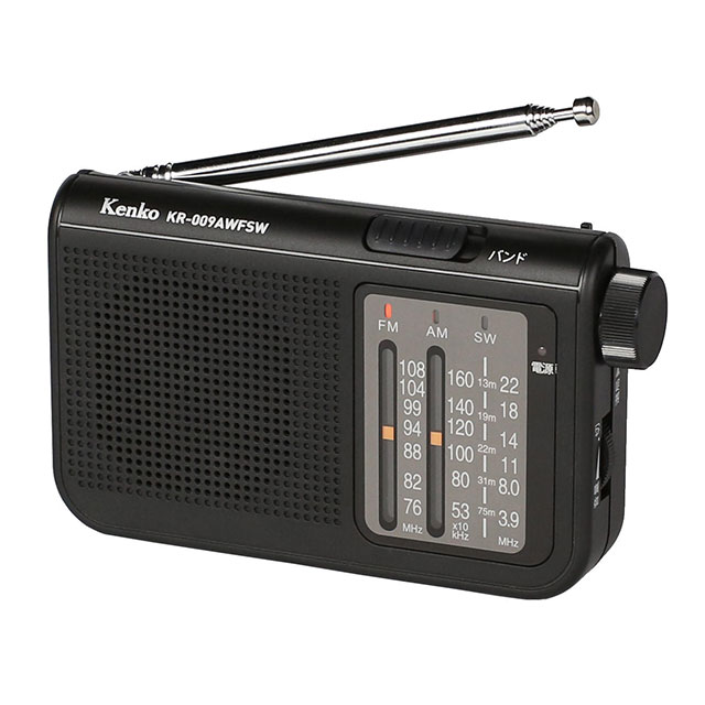 AM/FM/短波ラジオ KR-009AWFSW