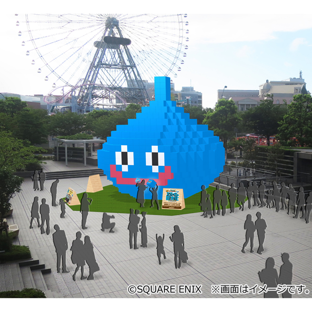 「ドラゴンクエストビルダーズ2 夢のスライム巨大化プロジェクト」イメージ