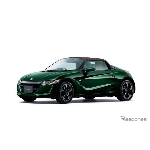 ホンダは、2シーターオープンスポーツ『S660』のαタイプに、特別仕様車「トラッドレザーエディション」を...