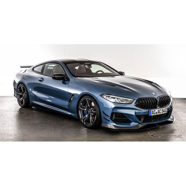BMWのチューニングを手がけるドイツのACシュニッツァー(AC Schnitzer)は、新型『8シリーズクーペ』(BMW ...