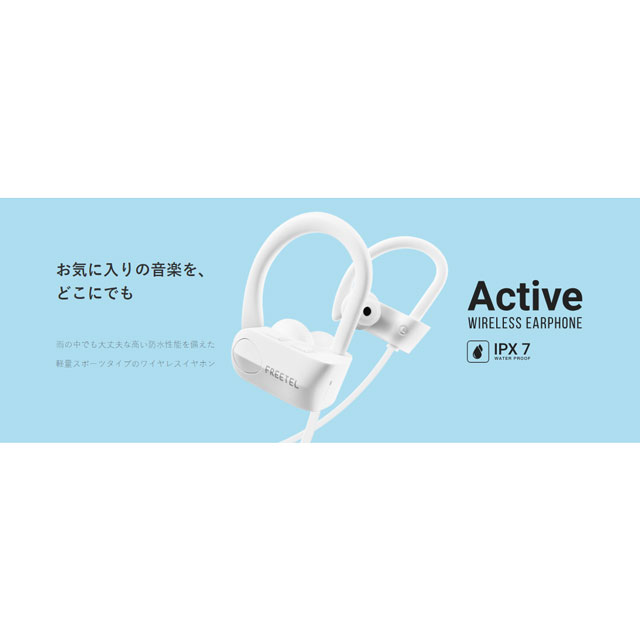 FREETEL Active wireless earphone