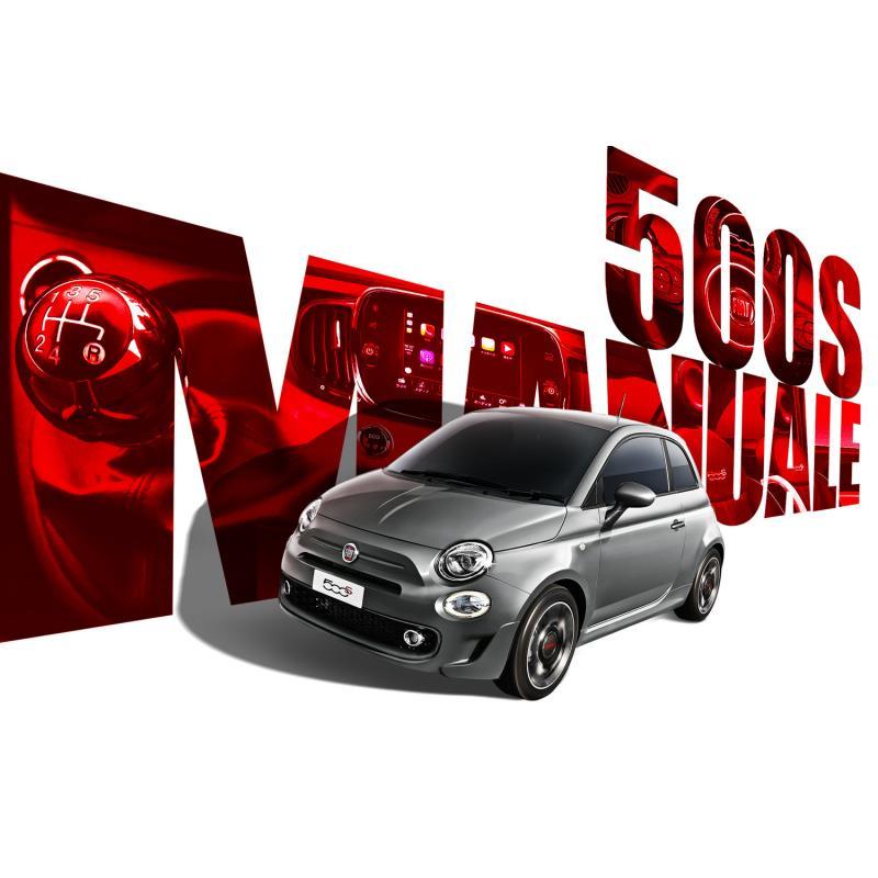 フィアット500Sマヌアーレ