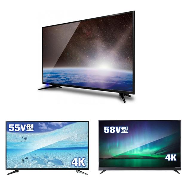 ドンキの格安4Kテレビが1〜3位独占した