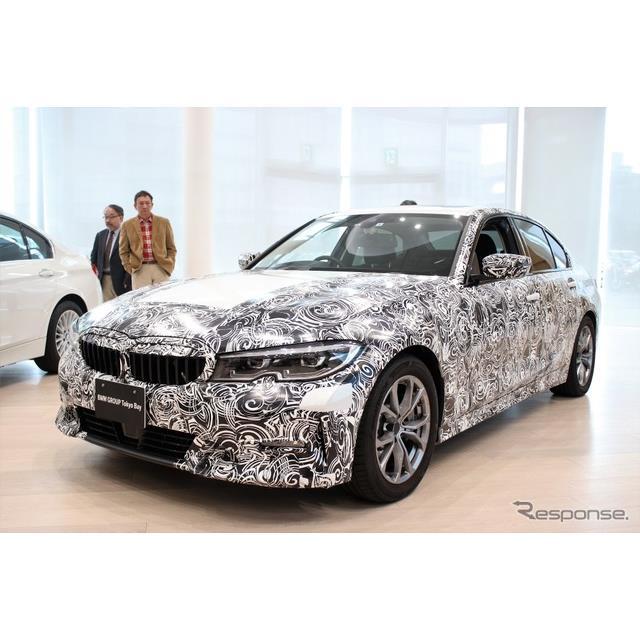 BMWジャパンは、本国BMW A.G.のブランチオフィスとして新型『3シリーズ』の開発に重要な役割を担っていると...