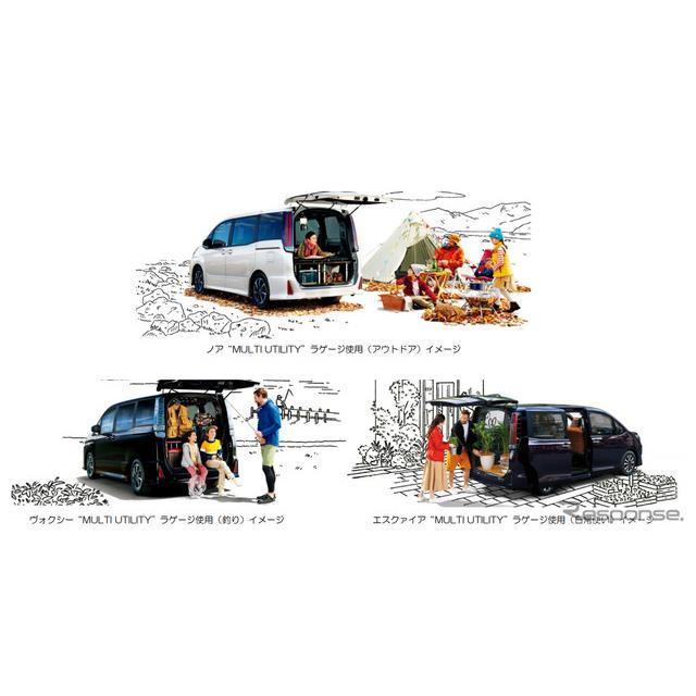 モデリスタは、トヨタ『ノア』『ヴォクシー』『エスクァイア』をベース車としたコンプリートカー「マルチユ...