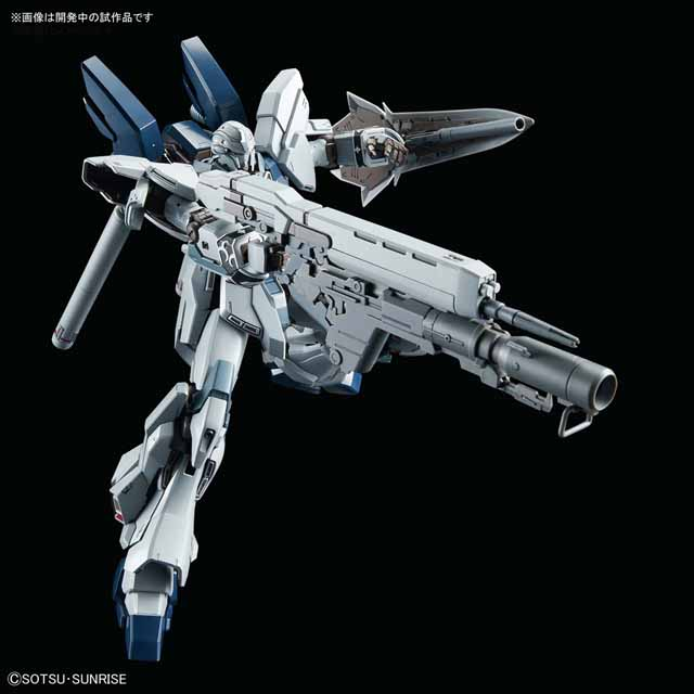 「MG 1/100 シナンジュ・スタイン(ナラティブVer.)」(1月19日発売)