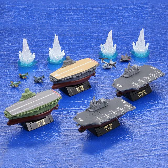 miniQ ワールドシップデフォルメ 幻の空母・信濃と航空機搭載護衛艦編