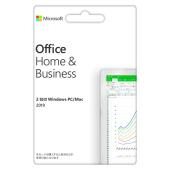 「Office 2019」※イメージ