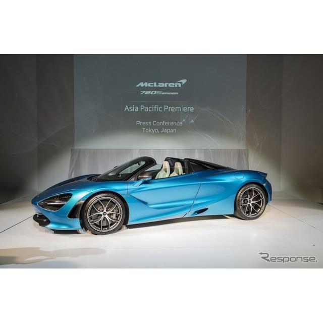マクラーレンオートモーティブは1月28日、スーパーシリーズの新型オープンモデル『720Sスパイダー』をクロ...