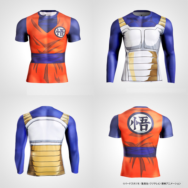 Dragon Ball Z X BODYMAKER Collaboration Sports Wear