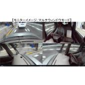 「360°撮影カメラ搭載ドライブレコーダー DVR360K97-BK」