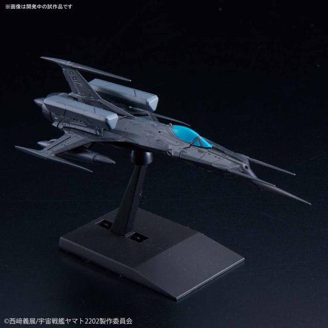 メカコレクション 零式52型改 自律無人戦闘機 ブラックバード セット