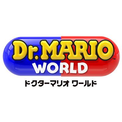 「Dr. Mario World(ドクターマリオ ワールド)」