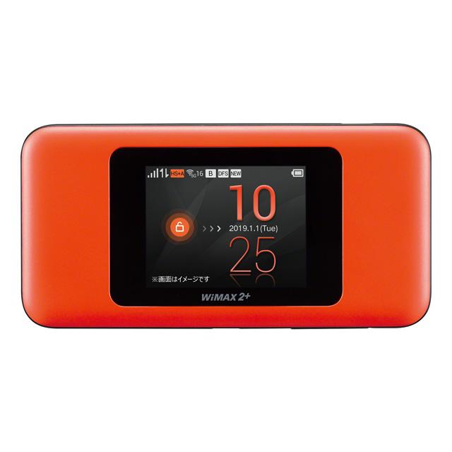 「Speed Wi-Fi NEXT W06」オレンジ×ブラック