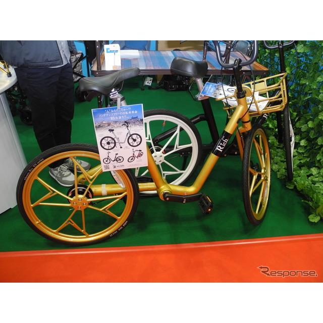 ALUMISのノンメンテナンスフリー自転車「Rich」