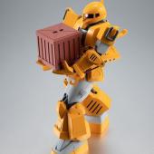 ROBOT魂 <SIDE MS> MS-06W 一般作業型ザク ver. A.N.I.M.E.