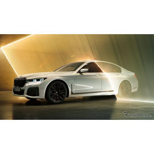 BMWは2月19日、スイスで3月に開催されるジュネーブモーターショー2019において、改良新型『7シリーズ』(BM...