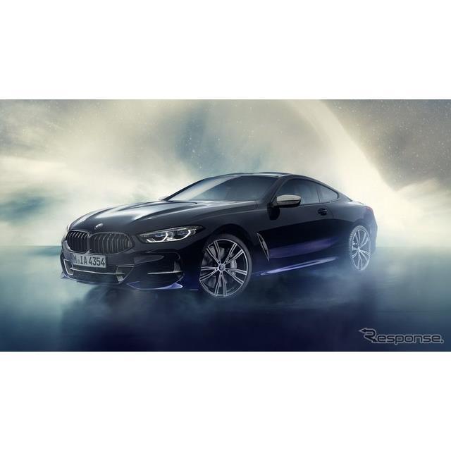 BMWは、スイスで3月に開催されるジュネーブモーターショー2019において、『M850i ナイトスカイ』(BMW M850...